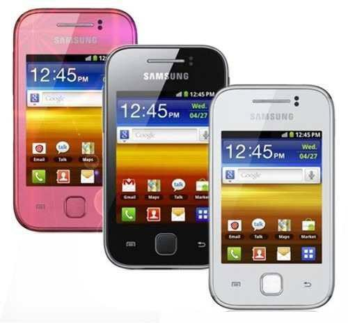 Update Samsung Galaxy Y GT-S5360 To Android 4.1.2 Jelly Bean