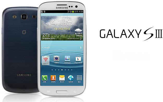 Root Samsung Galaxy S3 SCH-R530C