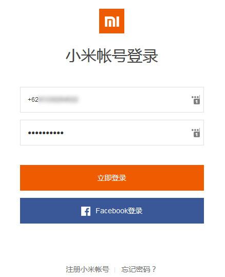unlock Xiaomi redmi note 3 login page